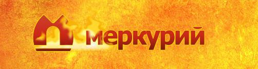 Меркурий, ООО, Донецк