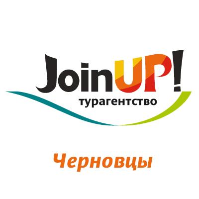 Туристическое агентство Join UP Черновцы, (Безушко , ЧП), Черновцы