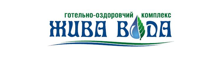 Гостинично-оздоровительный комплекс Живая вода, ЧП, Межгорье