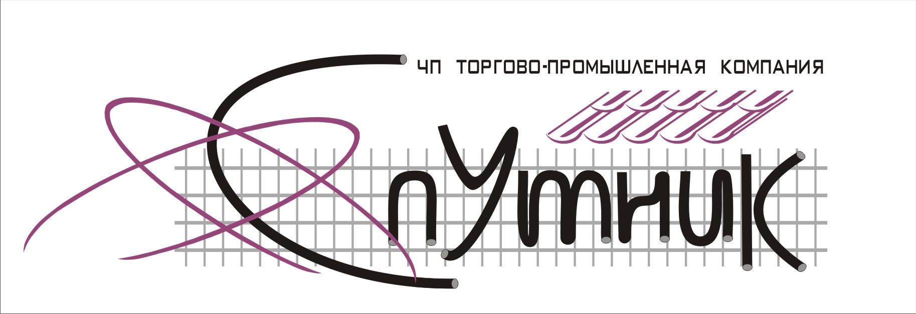 Спутник ТПК, ЧП, Донецк