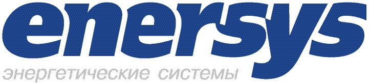 Энерсис Украина, ООО, Киев