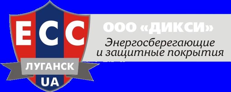 Дикси, ООО, Луганск