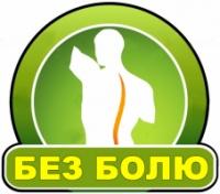Ковальчук Александр Иванович, ФЛП, Ровно