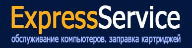 Экспресс-Сервис (Express-Service), ЧП, Симферополь