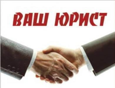 Акцепт, Компания (accept co ltd), Луганск