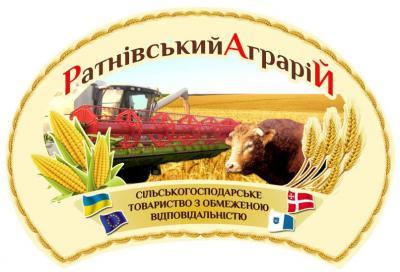 Ратновский аграрий,СООО, Ратно
