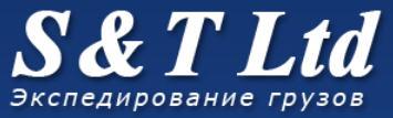Компания контейнерных перевозок Сюрвей энд Талли, ООО (S & T), Одесса