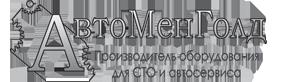 АВТОМЕНГОЛД, ООО, Черкассы
