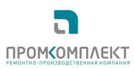 РПК Промкомплект, ООО, Борисполь