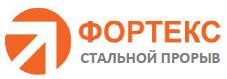 Фортекс, ООО, Днепр