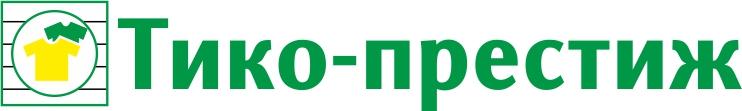 ПКФ ТИКО-ПРЕСТИЖ, Горишние Плавни