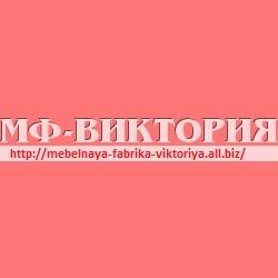 Мебельная фабрика Виктория, ЧП, Харьков