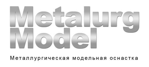 Металург Модель, Компания, Славянск