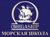 Школа Морского Сервиса Омегашип, ЧП ( Marine Service School Omegaship ), Керчь