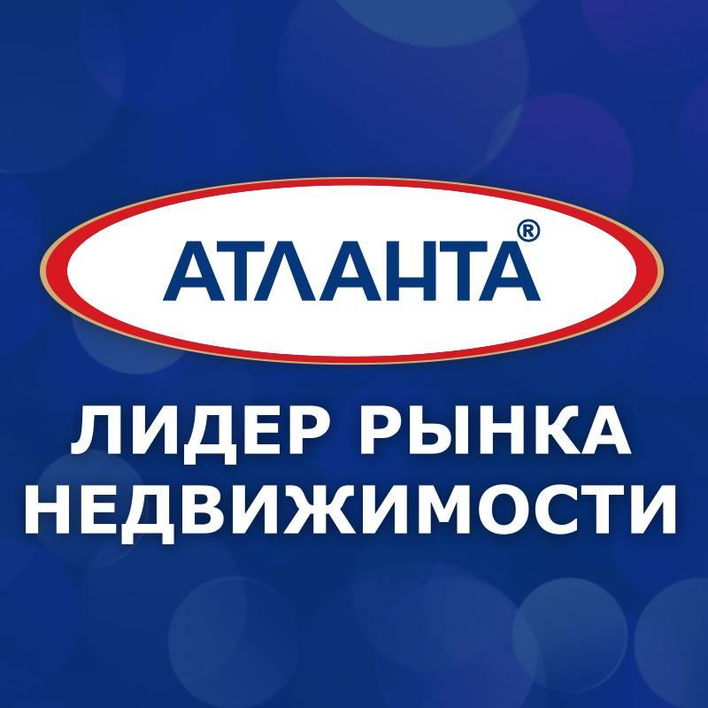 АН Атланта, ООО, Ильичевск
