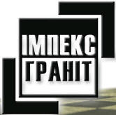 Импекс Гранит, ООО, Володарск-Волынский