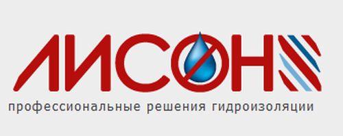 Лисон, ООО, Киев