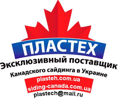 Пластех, ООО, Петровское