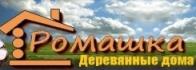 Добробуд, ЧП, Дрогобыч