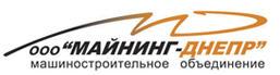 Майнинг-Днепр, ООО Машиностроительное объединение, Днепр
