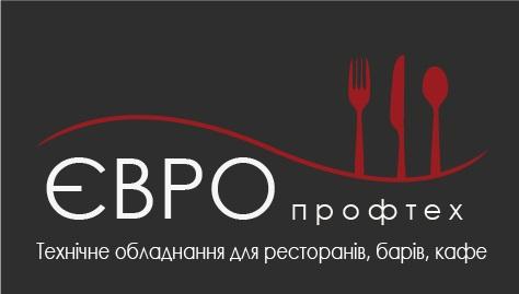 ЕВРОПРОФТЕХ, ЧП, Ивано-Франковск