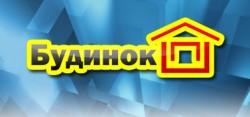 ЧП БУДИНОК - СТРОЙМАТЕРИАЛЫ, МАТЕРИАЛЫ ДЛЯ РЕКЛАМЫ, МЕБЕЛЬ, Луганск