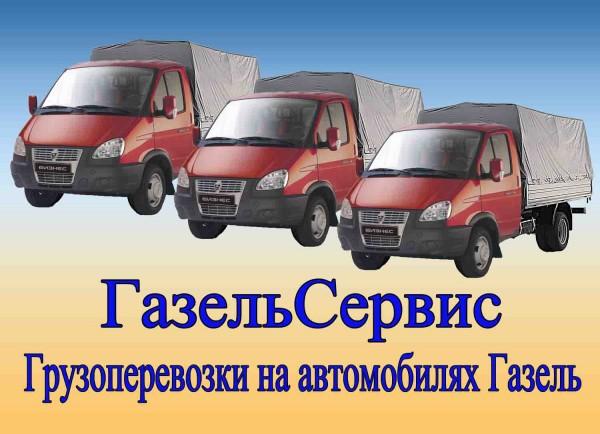 Мирошниченко, ЧП, Николаев