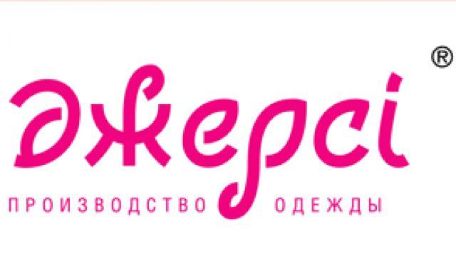 Trikotazhnaya fabrika «Dzhersi», Berdiansk