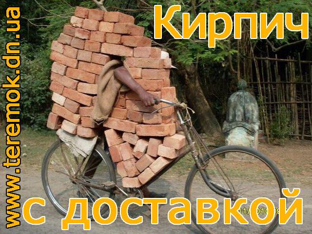 ТеремОК, ООО, Донецк