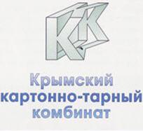 Крымский картонно- тарный комбинат, ООО, Евпатория