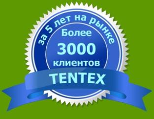 Ателье Tentex, ЧП, Коцюбинское