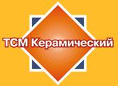 Антарес, ООО, Харьков
