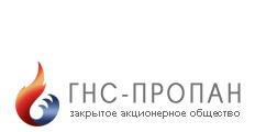 ГНС-Пропан, ЗАО, Марьинка