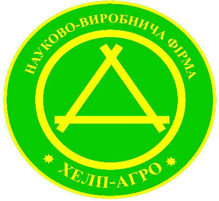 Хелп-Агро, ООО НПФ, Харьков
