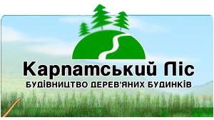 Карпатский лес, ЧП, Брошнив-Осада