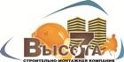 Седьмая Высота, Строительно-монтажная компания, Чернигов