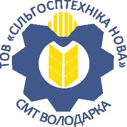 ТОВ Сільгосптехніка НОВА, Володарка