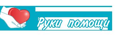 Психолог Елена. ЧП, Севастополь