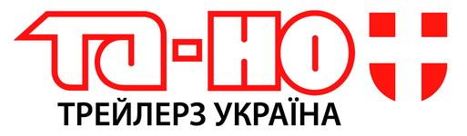 ТА-НО Трейлерз Україна, Луцк