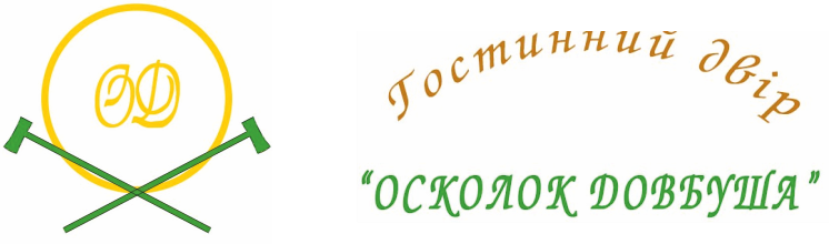 """Гостинный двор """"Осколок Довбуша"""", Яремча"""