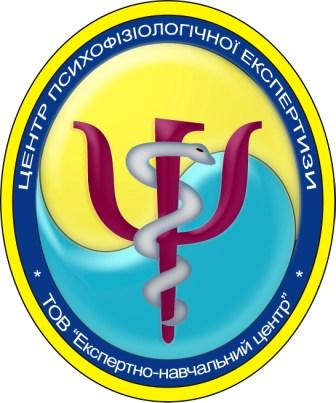 Експертно-учебный центр, ООО, Киев