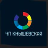 Кнышевская, СПД, Запорожье