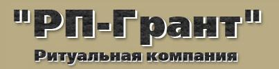 РПгрант, ООО, Хотов