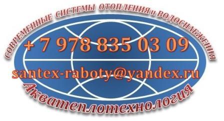 Акватеплотехнология, Симферополь