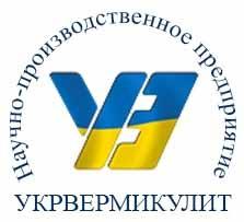 НПП Укрвермикулит, ООО, Васильков