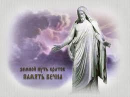 Похоронное бюро Память, ЧП, Ильичевск