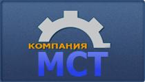 Компания МСТ, ООО, Киев