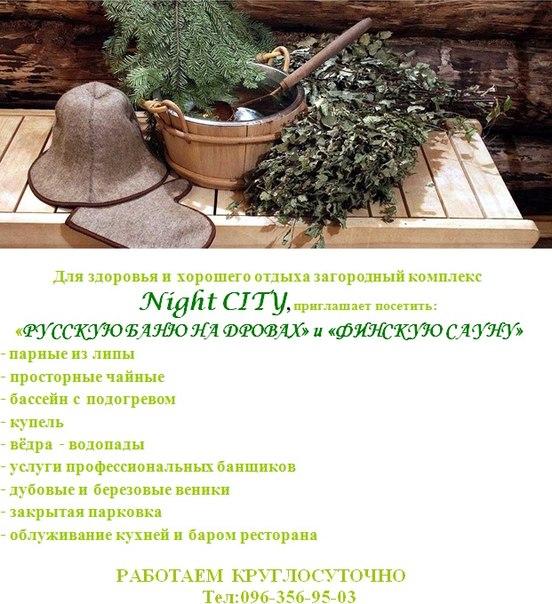 Night-city, ЧП Козачук В.П., Макаров