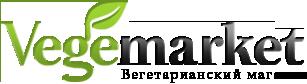 Вегемаркет . Вегетарианский интернет-магазин, Симферополь