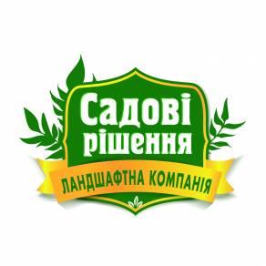 Садовые решения, ООО, Черновцы
